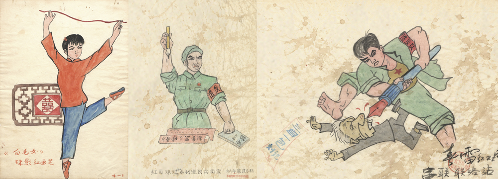 The Cultural Revolution in Images: Caricature-Posters from Guangzhou 1966-1977 漫畫中的文化大革命:廣州的諷刺宣傳畫 1966-1977