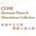 Electronic Theses & Dissertations Collection