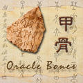 United College Oracle Bones