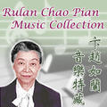 Rulan Chao Pian Music Collection