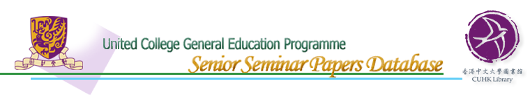 United College General Education Senior Seminar Papers Database